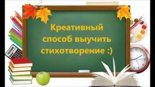 Конкурс «Перемена»: №8. Клип от выпускников школы с. Березовка