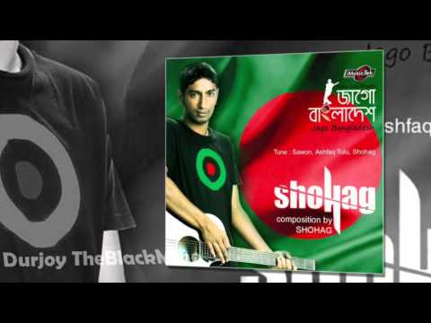 Rokto Alta Pay | Hindi Version | Shohag | Album Jago Bangladesh 2016