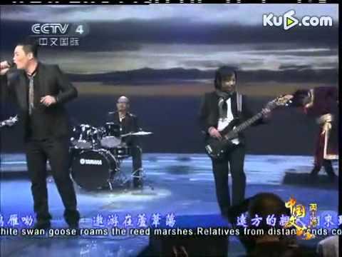 Erguna Band - Swan Goose
