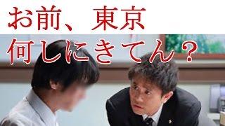 ダウンタウン浜田雅功さんこと浜ちゃんの男前エピソード。まだ芸人とし...