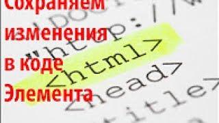 что делать если в браузере нельзя иследовать код элемента