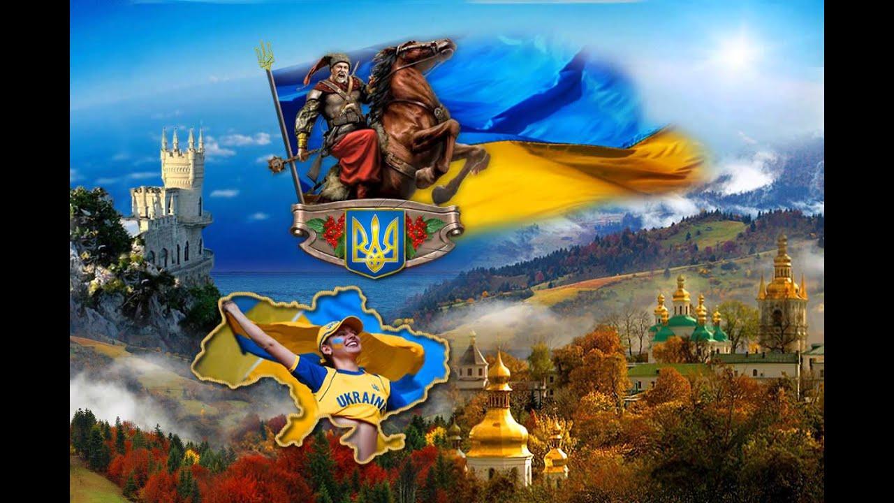 Vip Ukraine