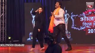 pawan singh or sambhavana seth ne kya romence dance