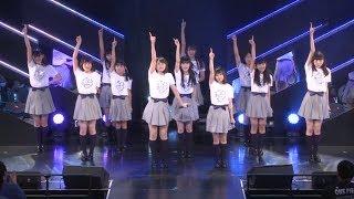 2018年1月5日HKT48劇場「最終ベルが鳴る」公演に前座出演した模様をお届...