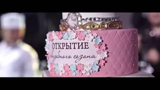 Как организовать свадьбу в Крыму?  2018  Свадьба возле моря