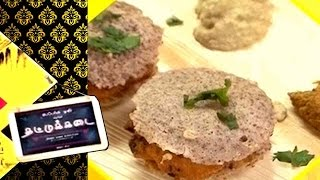 Thattu Kadai | Food Show|  Pepper TV