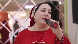 ДОЛГОЖДАННАЯ НОВИНКА!!! Пугачева и Ротару тихо аплодируют. Таиса Парсанова