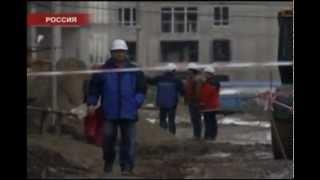 Олимпийские объекты в Сочи строили рабы(Олимипйские объекты в Сочи строили рабы. К такому выводу пришли эксперты международной правозащитной орга..., 2013-02-06T22:02:09.000Z)