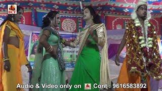 सतीश कुमार की नौटंकी एवं जौनपुर_कामेडी छोटू जोकर इलाहाबादी_Satish Kumar Ki Navtanki_Comedy Chhotu Jo