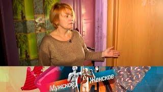 Мужское / Женское - Семейные страсти. Выпуск от15.05.2017