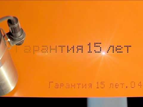 Видео Гост на оцинкованный лист толщиной 1мм