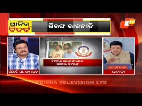 News@9 Discussion 19 September 2017