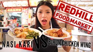 REDHILL FOOD MARKET Part 1 | HONG SENG CURRY RICE SINGAPORE!!