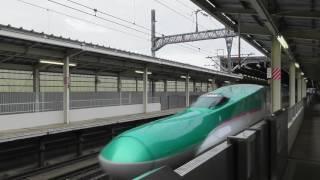 時速320km 新花巻駅通過 東北新幹線「はやぶさ20号・こまち20号」