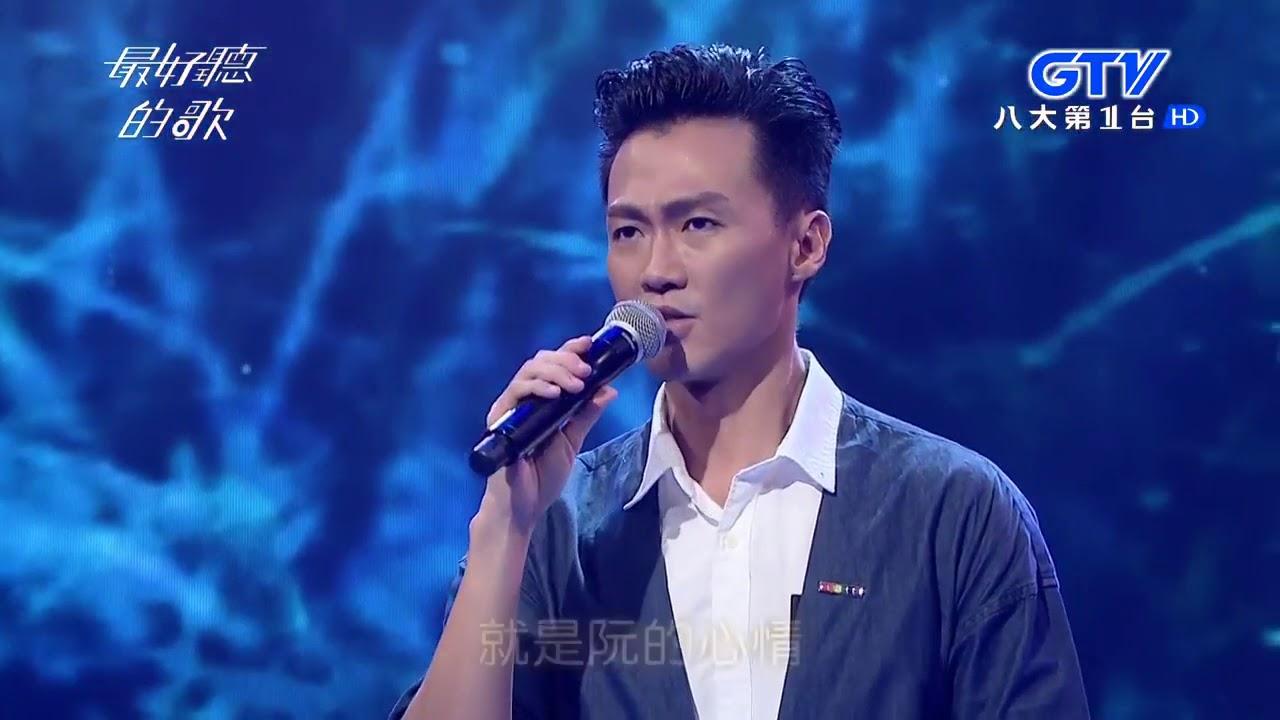 林俊逸 心情 (20171106 最好聽的歌) - YouTube