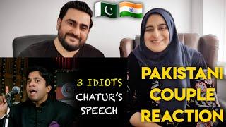 Chatur's speech - Funny scene | 3 Idiots | Aamir Khan | Pakistani Couple Reaction
