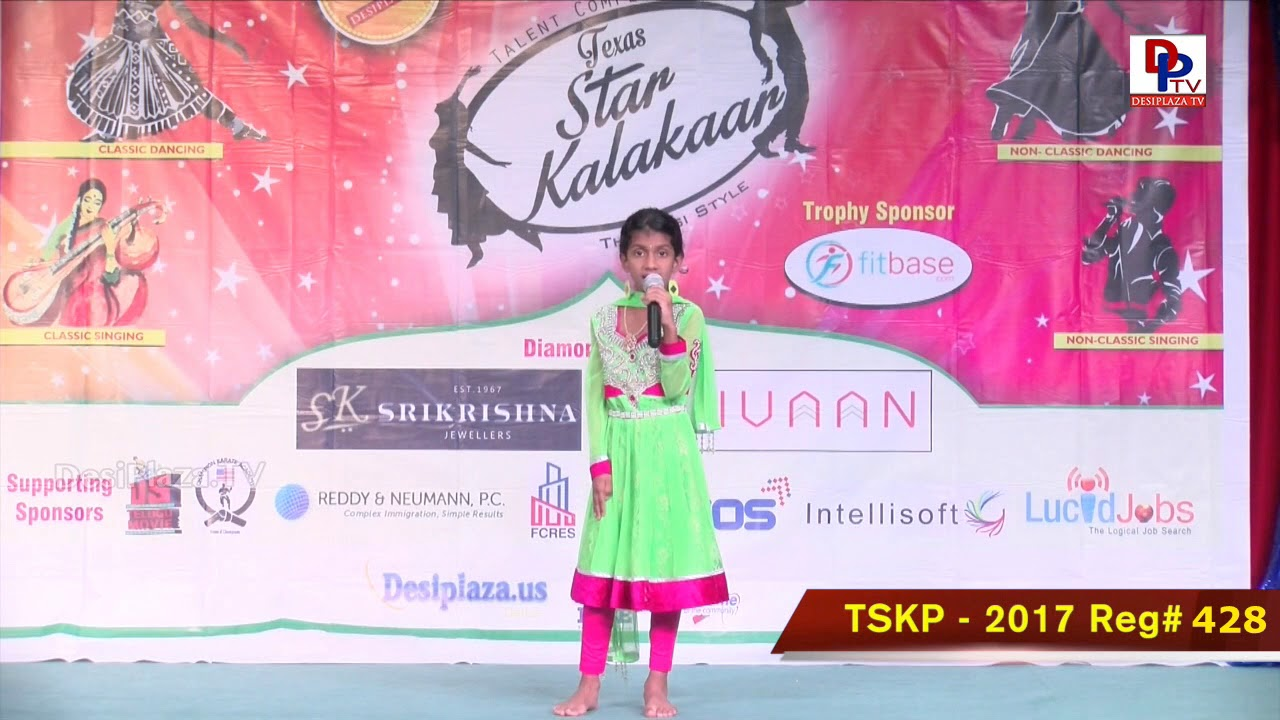 Finals Performance - Reg# TSK2017P428 - Texas Star Kalakaar 2017