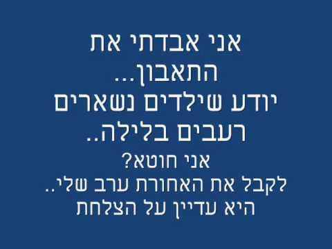 justin bieber pray מתורגם 0001