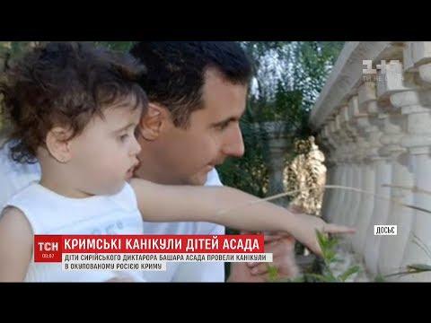 Сирійського президента Башара