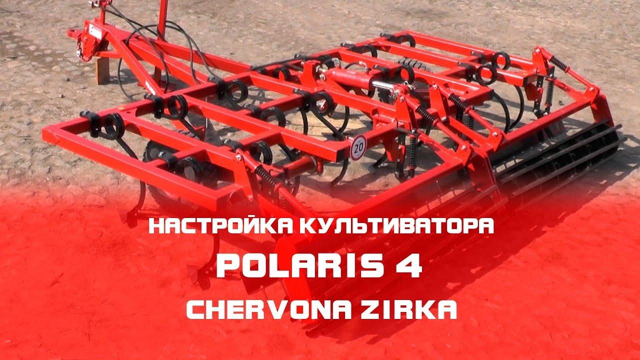Культиваторы / краснянский агромаш. Культиватор предпосевной обработки червонец лозовские машины культиваторы / лозовские машины. Акпк-6 компактомат культиваторы / агромаш-калина. Ак георгий культиваторы / агромаш-калина. Кпс will harvest культиваторы / агромаш-калина. Кпгд-4.