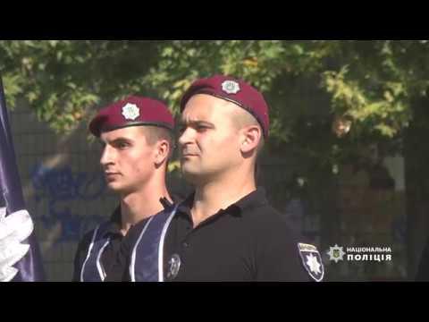 Поліція Миколаївщини: 27 миколаївських поліцейських склали присягу на вірність Україні