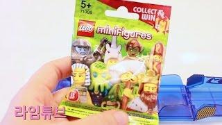 레고 미니 피규어 장난감이 터닝메카드 스타터를 타고 등장! Lego minifigures Surprise Egg 서프라이즈 에그мультфильмы 라임튜브
