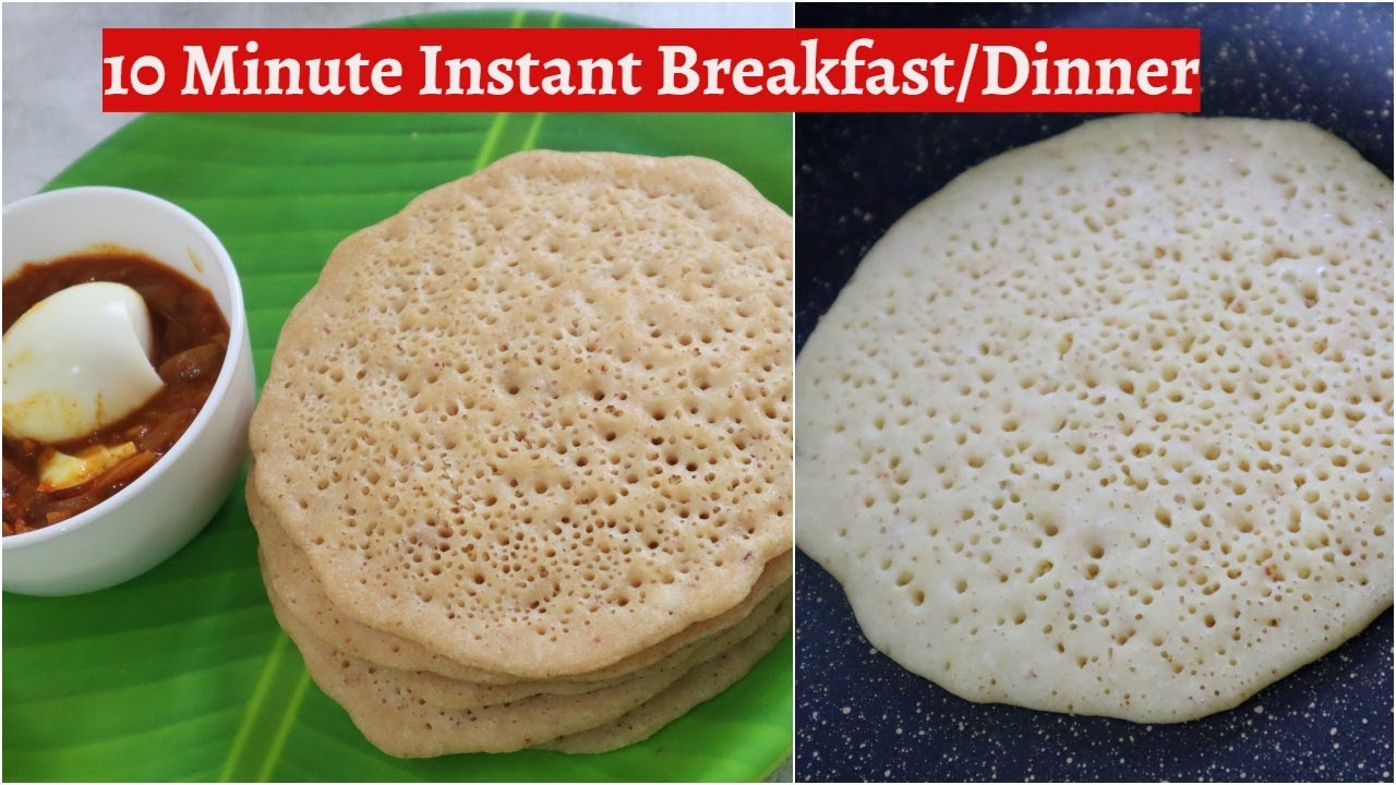 Anu S Kitchen Instant Appam Easy Breakfast Malayalam Anu S Kitchen Recipes Anu S Kitchen Malayalam Recipes Videos Inrecipes Cooking Books Kitchen Interior Jobs Money Making Cookconnect Blogspot Com