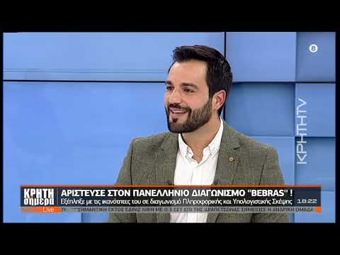 Πρώτος με ''ΑΡΙΣΤΑ 100'' μεταξύ 8.305 μαθητών στην Ελλάδα o κρητικός Αντώνης Παπαδόπουλος