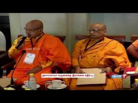 China lauds Sri Lanka for not allowing Dalai Lama's visit