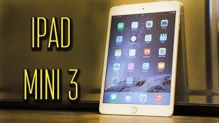 видео Ipad 3 со скидкой