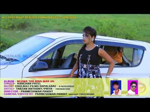 Dak Dak darkata jiyarware pujawa tehu rad ho jae new video