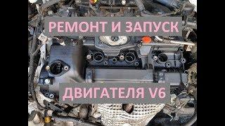 Ремонт та запуск двигуна V6 GDI G6DH своїми руками Engine Repair Kia Cadenza K7 day-7