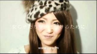 女の子のためのリアルな恋愛応援アルバム「2 Girls」まもなく発売! 恋...