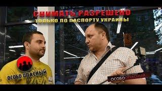 Сильпо. Снимать только с паспортом Украины.