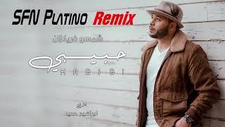 Chemsou Freeklane - Habibi (SFN Platino Remix) شمسو فريكلان - حبيبي (روميكس SFN Platino)