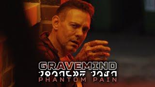 Gravemind - Phantom Pain (Official Music Video)