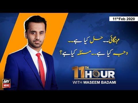 11th Hour - Tuesday 11th February 2020