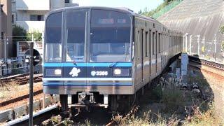 横浜市営地下鉄 3000N形 2次車 36編成 上永谷駅
