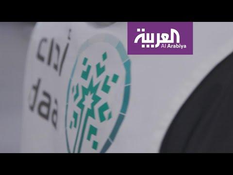 نشرة الرابعة   في حملات ميدانية.. السعودية تقيس رضا المعتمرين عن مستوى الخدمات المقدمة لهم  - نشر قبل 2 ساعة
