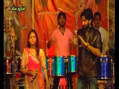 Rati Mati Saabarmati   Gujrati Lokgeet Song  Gaman Santhal  Meena Studio  Gujarati Sangeet
