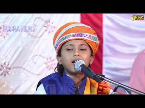 राजस्थानी न्यू सुपरहिट भजन 2017 | सुरेश लोहार |