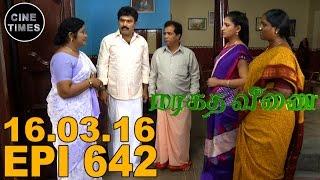 Marakatha Veenai 16.03.2016 Sun TV Serial