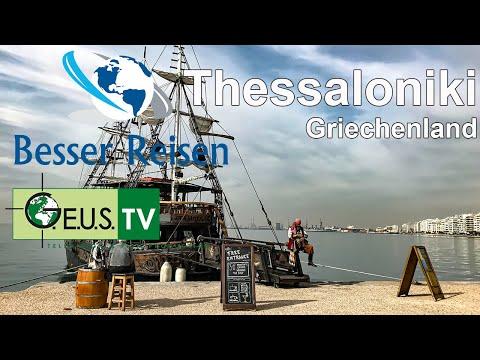 Besser Reisen - Thessaloniki