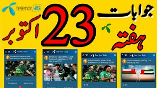 23 October 2021 Questions and Answers   My Telenor Today Questions   Telenor Questions Today Quiz screenshot 1