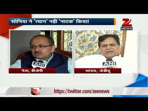 Congress slams Natwar Singh's claims on Sonia Gandhi