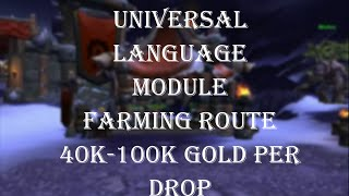 Warlords of Draenor 6.0.3 - Universal Language Module Gold Making Guide (40k-100k Gold) - THE TRIPOD