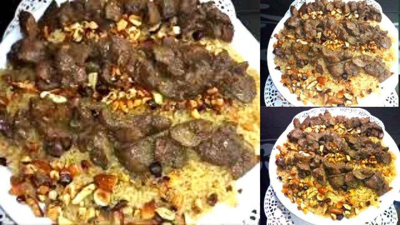 الرز بالخلطة على طريقة اكبر المطاعم والطعم حكاية
