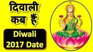 Diwali 2017 Date