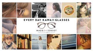 「MACO Loves SOUSOT」 発売日:2016年12月9日(金) 価格:18800円(税込...