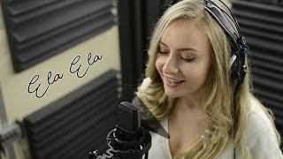 Elena - Ela Ela Monica Bejenaru cover